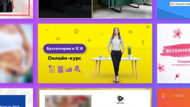 Photo of 9 Free Ad Banner Templates PSD